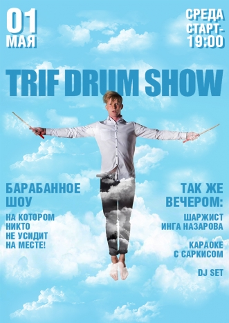 TRIF DRUM SHOW